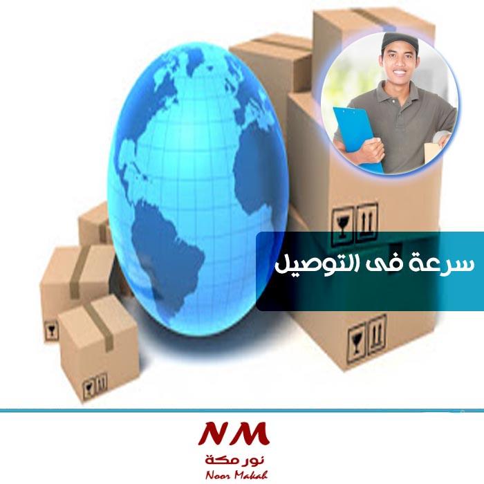 شركة شحن برى لمصر